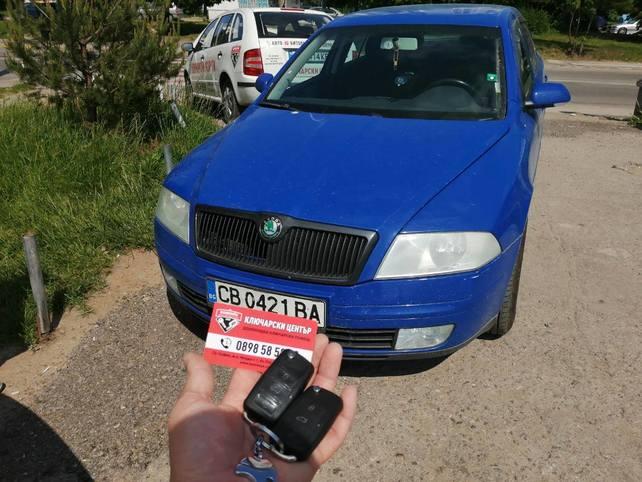 Аварийни услуги по автомобилни ключалки